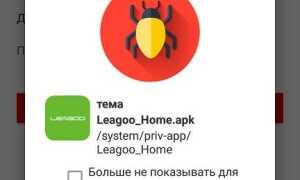 HEUR: Trojan.AndroidOS — що це за вірус, як видалити