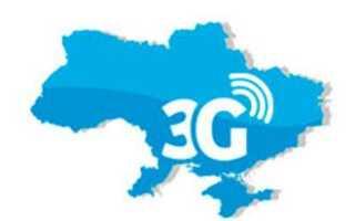 Скільки коштує інтернет Київстар? 3G і EDGE? —