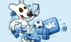 Як забронювати готель і купити квитки не виходячи з «ВКонтакте»