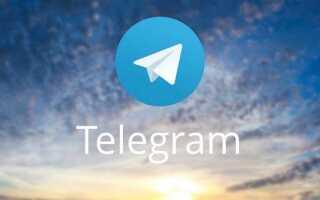 Що таке голосовий бот телеграм простими словами: як їм користуватися