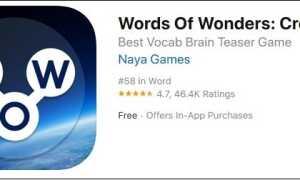 Відповіді на гру WOW всі рівні (Words Of Wonders)
