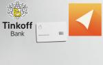 Apple Card: порівняння з картами Тінькофф і Рокетбанка
