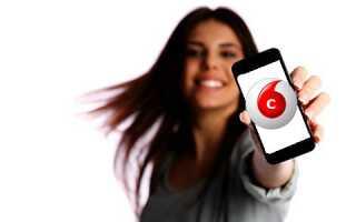 Тариф від Водафон (МТС) «Стандартний смартфон»