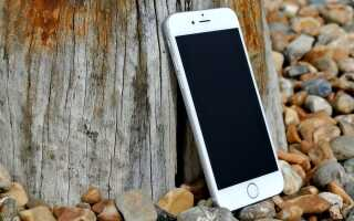 Як знайти Айфон якщо він вимкнений, втрачений або вкрадений