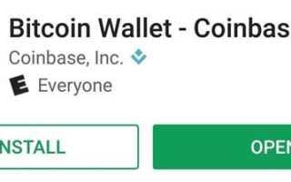Кращі програми Bitcoin гаманця для пристроїв Android