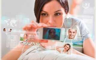 Бонуси Водафон на інтернет? Як обміняти, як замовити, як перевірити? —