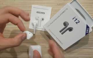 Як зрозуміти, що бездротові навушники зарядилися