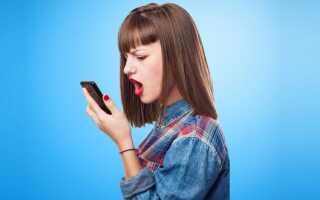 Телефон абонента зайнятий, залиште повідомлення після сигналу — що це значить