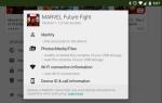 В Android з'явиться тонка настройка дозволів, які видаються додатків
