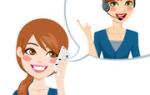 Номер оператора Водафон Україна для зв'язку з мобільного телефону