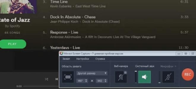 Музика зі Spotify в форматі MP3: як скачати простий спосіб