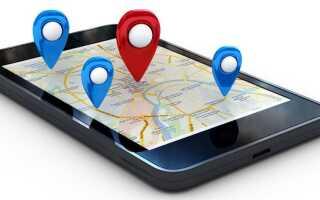 Як включити або відключити геолокацію на iPhone