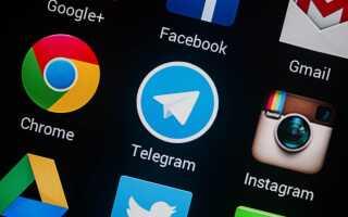 Як завантажити і встановити Телеграм на всі пристрої