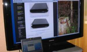 Як підключити комп'ютер до телевізора через кабель