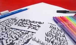 Як намалювати графіті