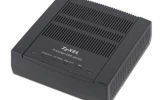 ZYXEL P600 series: огляд, настройка і прошивка