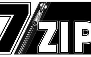 7-Zip — що це за програма і як нею користуватися