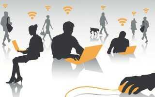 Як обмежити доступ до Wi-Fi