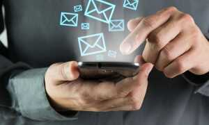 Помилка 50, 28, 38 при відправці СМС — як виправити