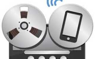 Кращі програми для прослушки мобільного телефону