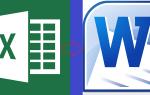 Як перетворити документ Word в Excel без втрати якості