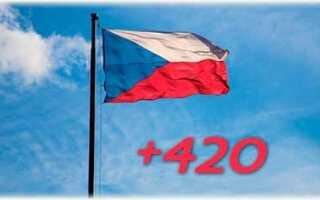 Як дешево подзвонити в Чехію з мобільного України Київстар Водафон Лайфсел