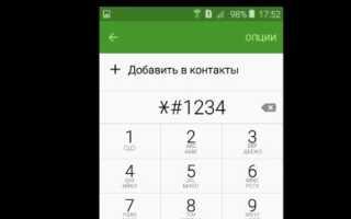 Як дізнатися модель телефону Самсунг, Хонор, Хуавей, Нокіа, Xiaomi, Sony Xperia