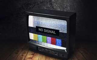 Як посилити сигнал вашої телевізійної антени