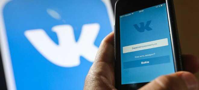 Як видалити відео з ВК (Вконтакте) відразу: з телефону з закладок