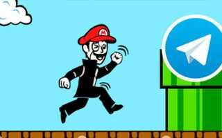 Ігри на Телеграм платформі і круті ігрові боти