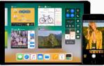 Другі бета-версії iOS 11.2.5 і tvOS 11.2.5 доступні всім користувачам