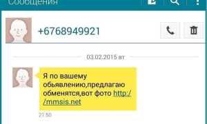 На телефон прийшло СМС з вірусом — як видалити, якщо відкрив
