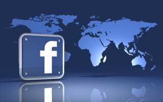 Як відв'язати гру від Фейсбуку: з телефону, з комп'ютера