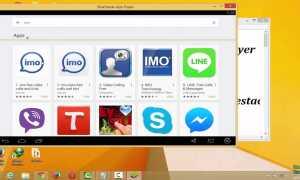 Як видалити акаунт і додаток IMO (ІМО) з телефону і комп'ютера