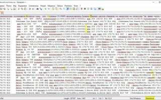 Як поміняти кодування в Excel