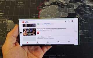 Як включити автоповорот екрану на Самсунг