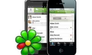 Де скачати звуки Аськи (ICQ) на СМС, для рингтон, для повідомлень