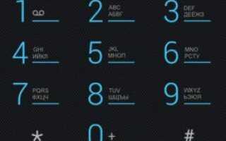 Як перевірити рахунок на Водафон (МТС) Україна різними способами