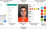 Як користуватися Snapchat на iPhone