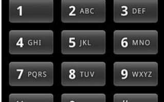 Чому говорять неправильно набраний номер, якщо номер правильний