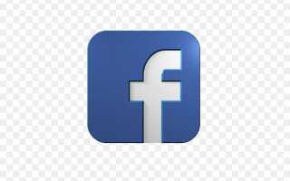 Як закріпити публікацію в Фейсбук на особистій сторінці