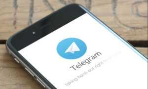 Як зареєструватися в Телеграм — покрокова інструкція