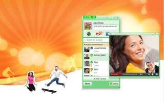 Чому в новому ICQ відсутні контакти, що робити, як відновити список друзів