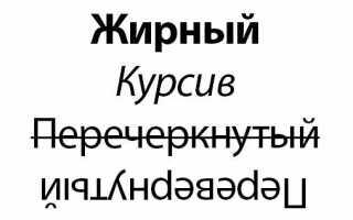 Як зробити закреслений текст в Інстаграме