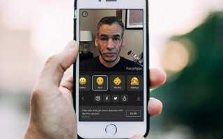 Додаток, який старить обличчя на Айфон і Андроїд