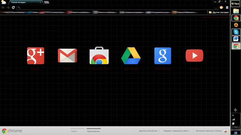 Тема Late Night в Google Chrome