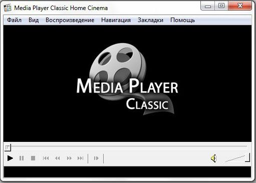Windows Media Player Classic Home Cinema