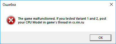 The-game-malfunctioned-If-you-tested-Variant-1-and-2