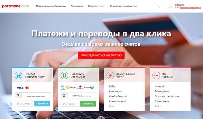 Максимальний Безлім Київстар 》Вигідні тарифи мобільного зв'язку в ...