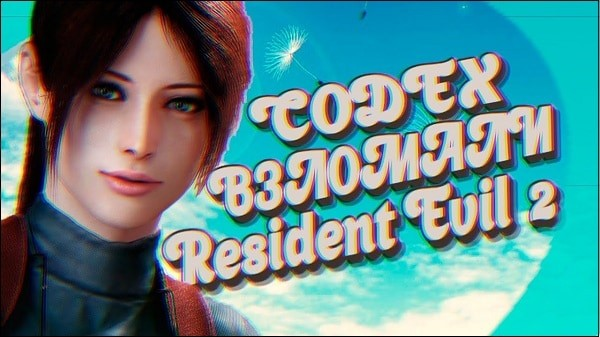 Codex-hack-RE2